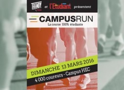789777-campus-run-trendy-363x248